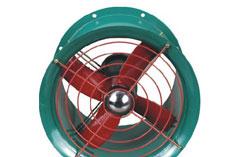 <b>轴流风机尺寸</b>